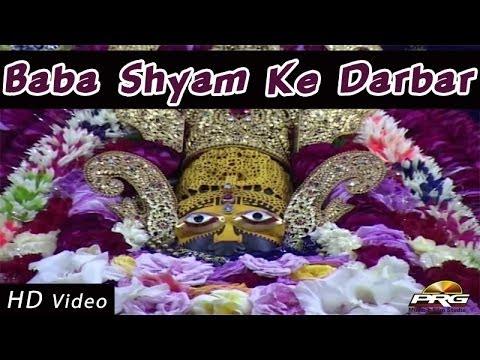 Khatu Shyamji Bhajan   Baba Shyam Ke Darbar Machi Holi   Rajasthani...