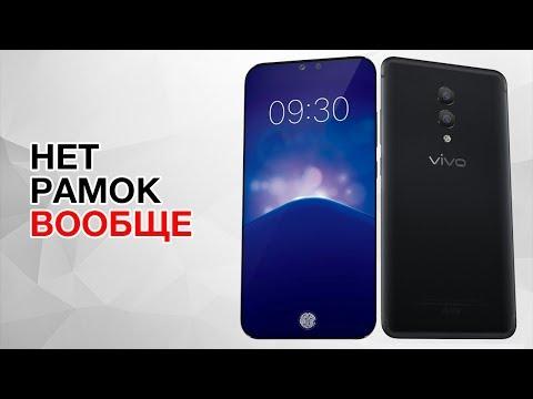 Самый безрамочный смартфон, проблема дисплеев iPhone и презентация Adobe MAX 2017