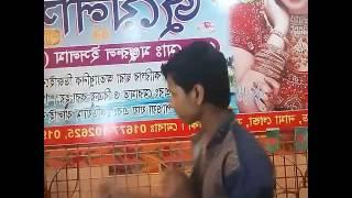 তুমি  আমার চাদের মত বউ  shahin  khin