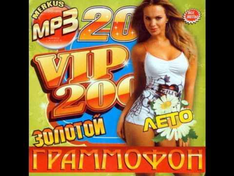 Vengerov & Fedoroff Feat. Noiz - Mamba