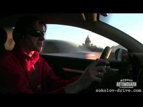 Alfa Romeo Brera в Карелии, часть 2