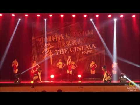 02【惡女花魁】中國科大舞蹈社9TH成果發表THE CINEMA 20170517