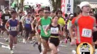 三浦弥平杯ロードレース大会&桑折宿軽トラ市ニュース