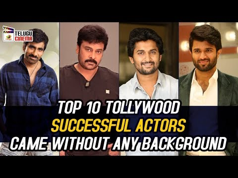 Tollywood Successful Actors Came Without Any Background | Tollywood Best Actors | Telugu Cinema