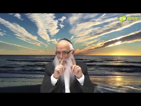הרב יחזקאל סופר ● הגאולה פרק 4, מי נרדם ראשון