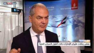 طيران الإمارات تدشن وجهة جديدة إلى بودابست