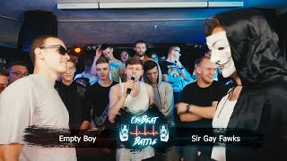 Empty Boy VS Sir Gay Fawks - OffBeat Battle неMAIN EVENT