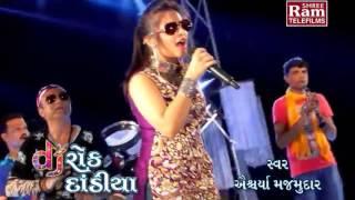 download lagu Dj Rock Dandiya-3gujarati Nonstop Garba 2015aishwarya Majmuda  Popularonyoutubeindia gratis