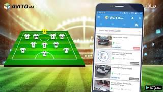 Avito.ma - Nouvelle Version - 2017 - تطبيق اڢيتو الجديد