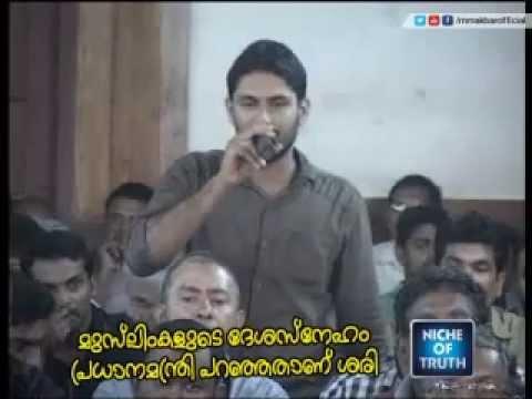 Muslingalkku Rashtreeya Munnettam Nadathikkoode ?? - Question And Answer | Mm Akbar video
