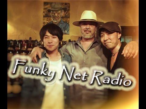 Funky Net Radio Vol.18(2015年10月16日公開)ゲスト: 山中真二(Honey_B マスター)