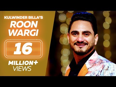 Roon Wargi - Kulwinder Billa (Full Song) ਰੂੰ ਵਰਗੀ | Latest Punjabi Song 2017 | Lokdhun Punjabi
