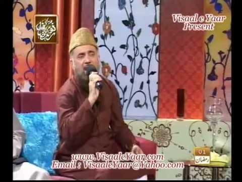 Urdu Naat(Bula Mere Maula)Syed Fasihuddin Soharwardi.By Visaal