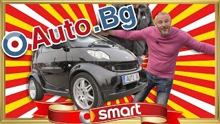 Smart For Two - малката умна машинка