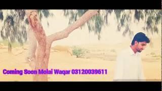 Mumtaz Molai New Album 23 Modling Song 2017