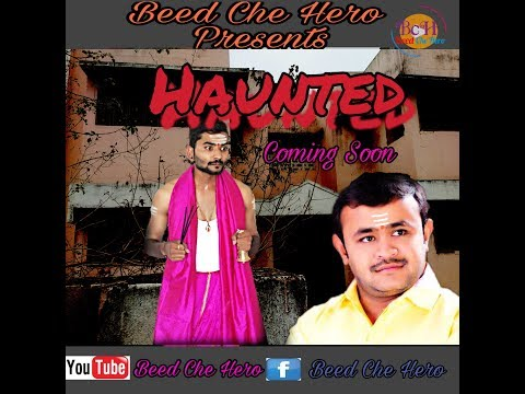 Haunted -Life After Die || Latest Video Of Beed Che Hero|| Horror Comedy