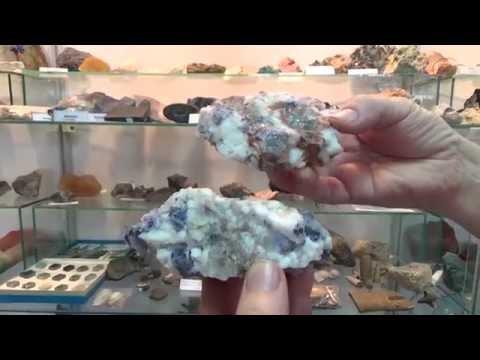 Выставка минералов и горных пород  17 часть  Антонюк Н  П
