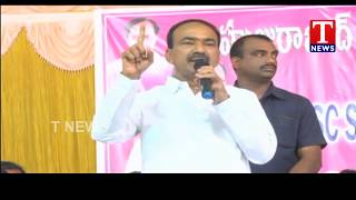 Minister Etela Participated In SC ST Minority Review Meeting | Karimnagar  live Telugu