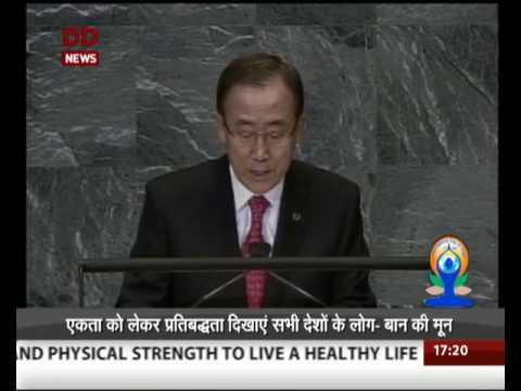 UN Secretary General Ban Ki Moon's messege on International Yoga Day