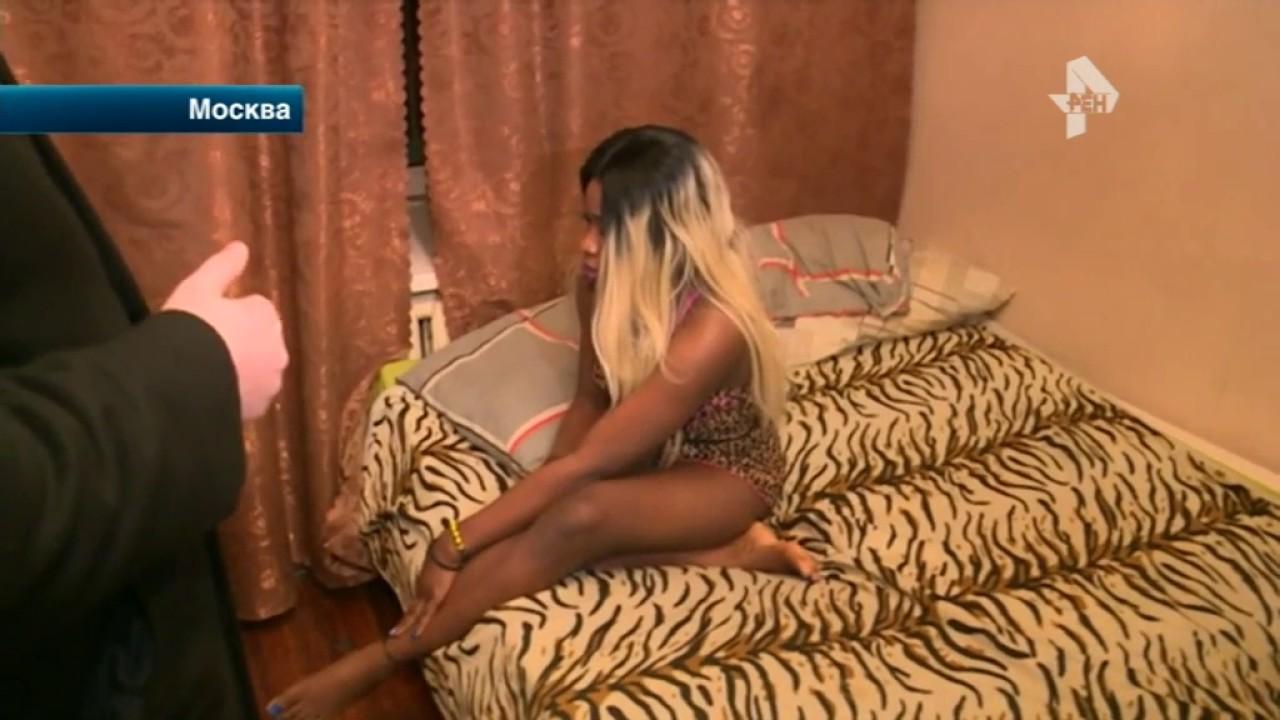 С проституткой видео внимательно
