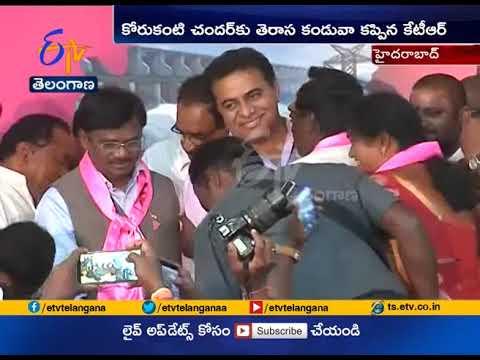 Ramagundam MLA Korukanti Chander Joins in TRS Party