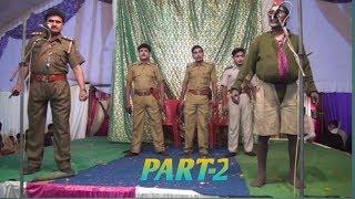 Zulm Ki Hukumat urf Inteqam Ki Jwala Part - 2