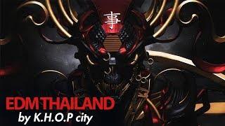 EDM Thái Lan Gây Nghiện Cực Mạnh 🚀 Bê Không Đỡ Nổi 🚀 Best EDM 2019