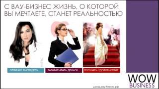 Возможности онлайн бизнеса  Ирина Чиркова