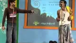 Ondo fokir    Bangla comed ( Borishailla)