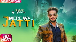 Mere Wali Jatti (Full ) | B Sony | DA Game | Latest Punjabi Song 2018 | Speed Records