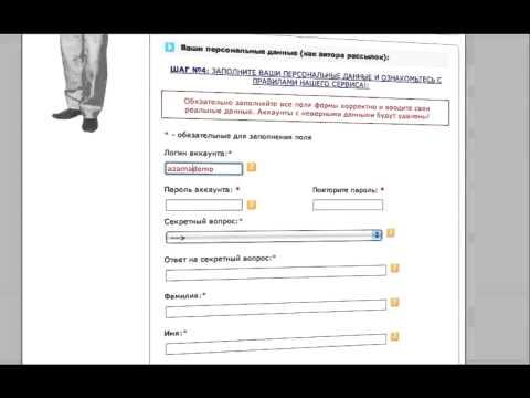 Регистрация в Smartrespondere