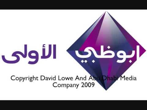 Abu Dhabi TV Identity/ Theme