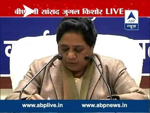 Mayawati charges Rs 1 crore for party ticket: BSP MP Jugal Kishore
