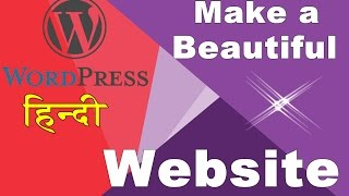 (44.4 MB) How to Make a Beautiful Website on Wordpress | (In Hindi) Mp3