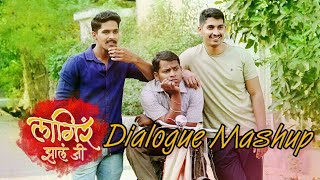 Download Lagir Zhala Ji Dialogue Mashup - DJ Akash AKS 3Gp Mp4