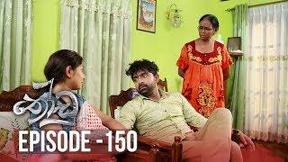 Thoodu | Episode 150 - (2019-09-13) | ITN