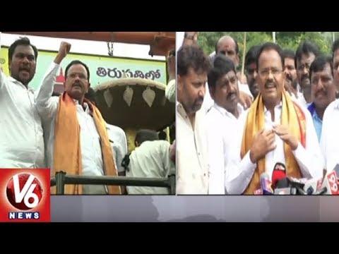 Motkupalli Narasimhulu Visits Tirupati, Fires On AP CM Chandrababu | V6 News