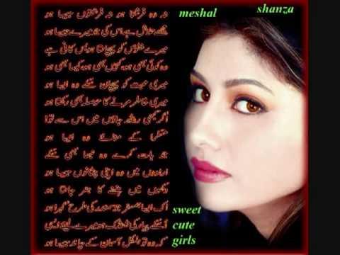 Hoon Ajeeb KashMaKash Mai