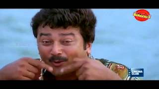 """Watch Malayalam Movie Comedy Scene Pattabhishekam released in the year 1999. Directed by Anil Babu, produced by Ramesh, Sheriff, written by Vinu Kiriyath, Rajan Kiriyath, music by Berny Ignatius..."