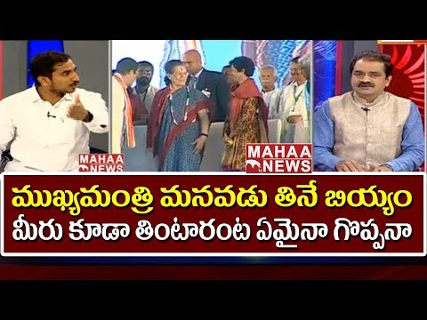 మాటకు మాట : Party Leaders Argument In Live Debate  Show | #SunriseShow