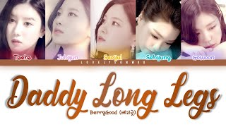 BerryGood (베리굿) – Daddy Long Legs (키다리 아저씨) Lyrics (Color Coded Han/Rom/Eng)