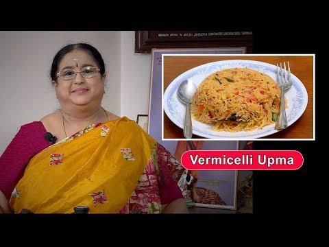 Recipe 9: Semiya Upma (Vermicelli Brinji) by Yogambal Sundar