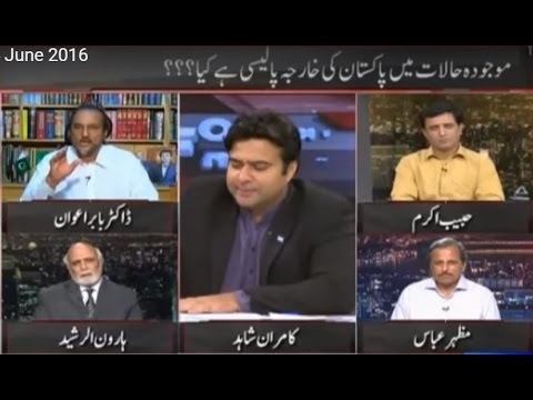 On The Front 14 June 2016 - Where does Pakistan's current Foreign Policy stand?