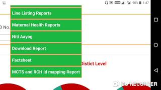 "RCH Portal : ""No Record Found"" Issue Solved"