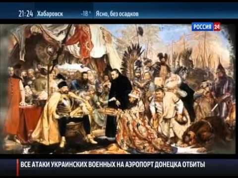 ПРОЕКТ УКРАИНА 1 ЧАСТЬ РОССИЯ 24 ДОКУМЕНТАЛЬНЫЙ ФИЛЬМ НОВОСТИ УКРАиНЫ СЕГОДНЯ 2015