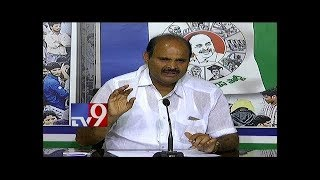 YCP Leader Parthasarathy Press Meet LIVE || Vijayawada
