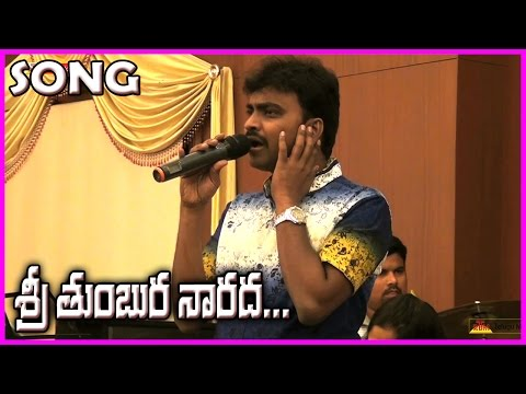 Sri Tumbura Narada Song    Telugu Latest Hit Songs   Balakrishna Hit Songs   New Songs video