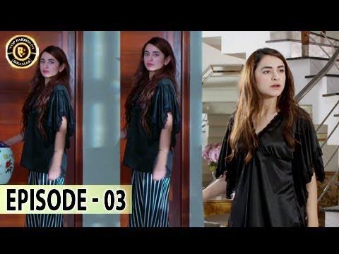Pukaar Episode 3 - Yumna Zaidi &  Zahid Ahmed - Top Pakistani Drama thumbnail