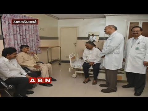 CM Chandrababu Naidu health Tips to Leaders | Inside