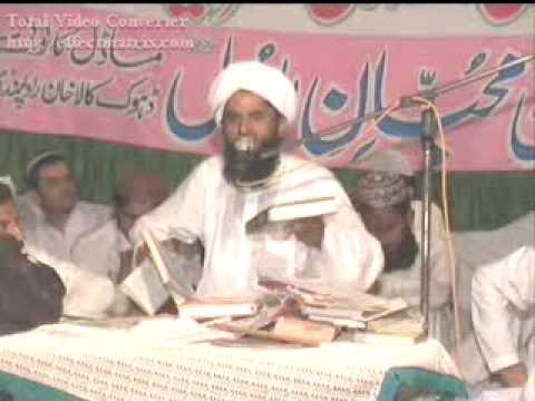 Tokay Wali Sarkar Mufti Muhammad Yousaf Rizvi From Lahore P18 video